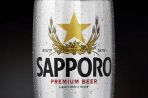 Sapporo – Recipes for the 4th!