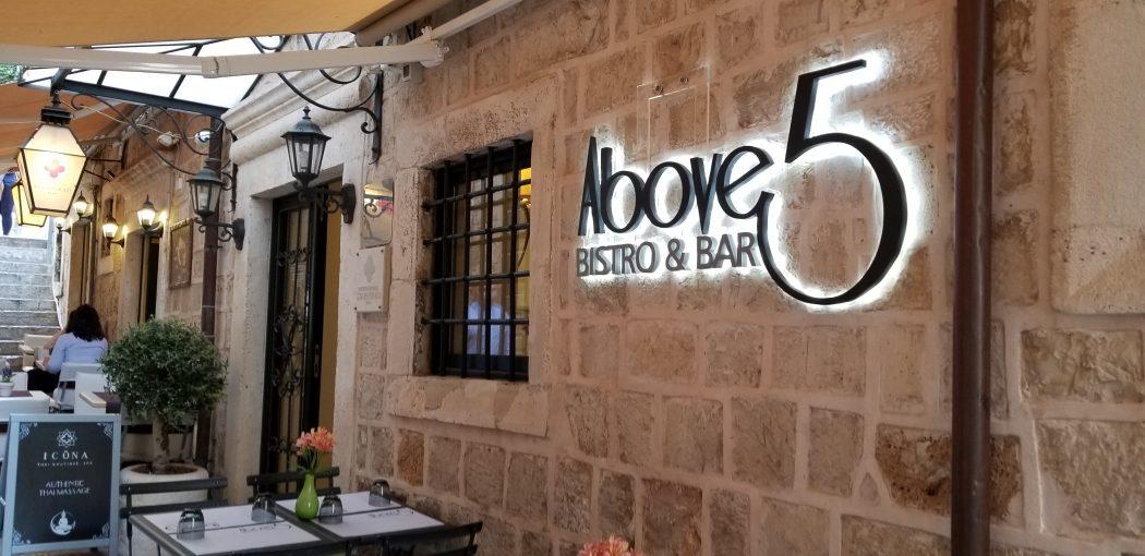 Dubrovnik Stari Grad Hotel Above 5 Bistro Bar 1